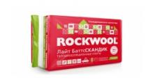 Утеплитель для кровли Grand Line в Ступино Утеплители для кровли Rockwool